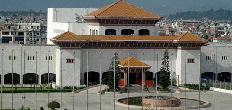 भोलि संविधान संशोधन विधेयक संसदमा दर्ता हुने