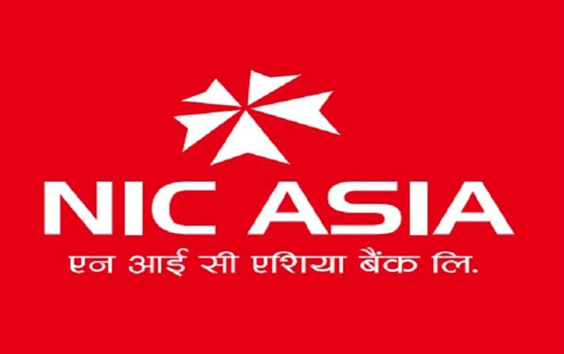 एनआईसी एशिया बैंकले ऋणीलाई जेठमा समेत कर्जाको ब्याजमा १० प्रतिशत छुट दिने
