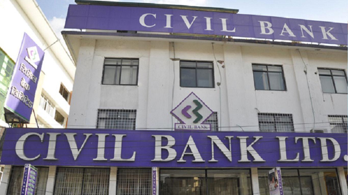 कान्छो बैंक सिभिलको मूल्य बढ्न थालेको हो ? (समग्र विश्लेषण)
