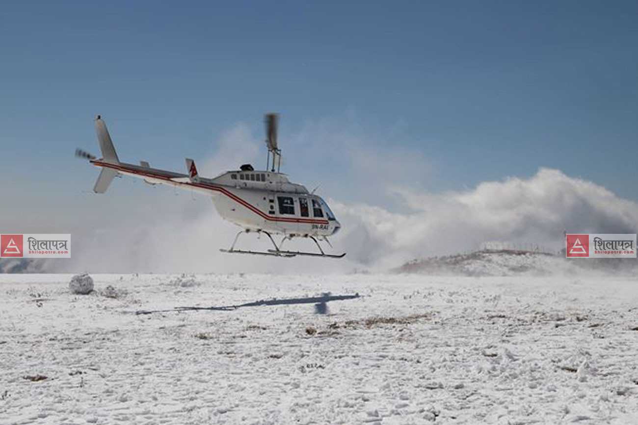 १९ चैतदेखि हेलिकोप्टर सेवा बन्द
