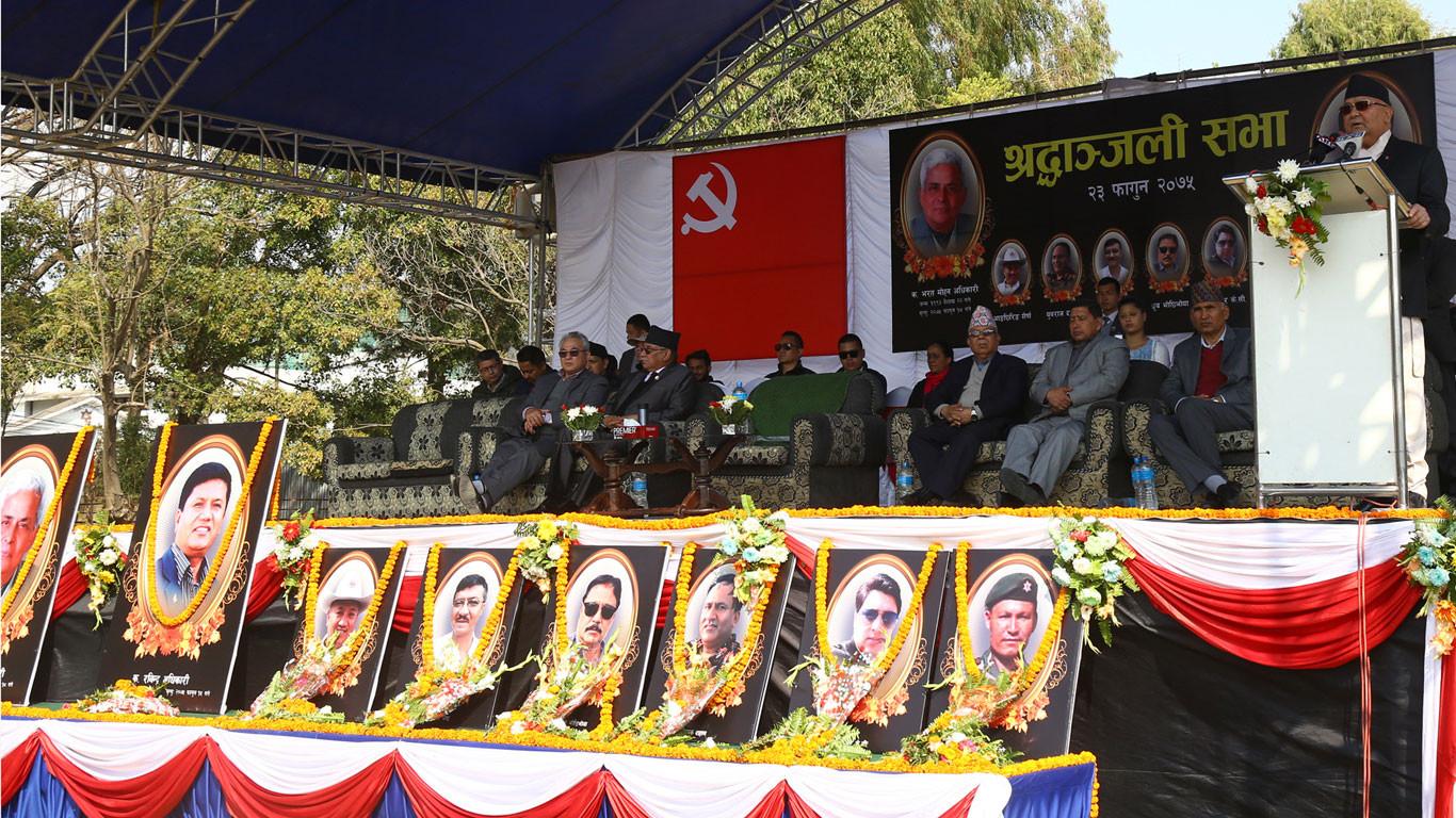 भरतमोहन र रबिन्द्रको सम्झनामा शोकसभा