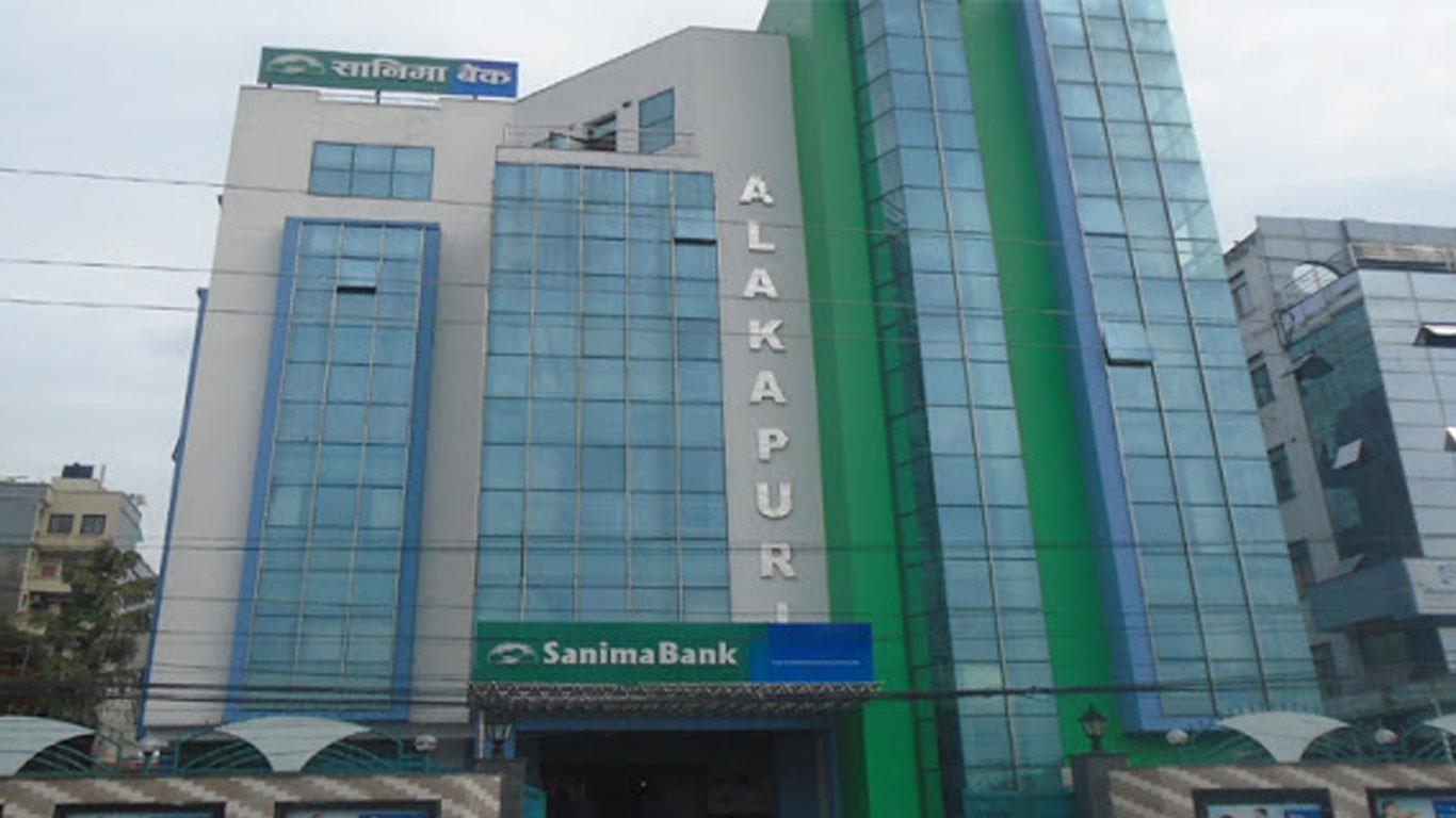 सानिमा बैंकः लाभांश समायोजनले मूल्य घटेको सेयरमा वित्तीय विवरणको कस्तो प्रभाव पर्ला ?
