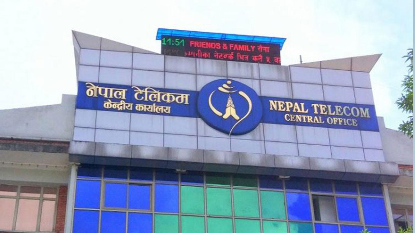 नेपाल टेलिकमको फोरजी सेवा विस्तार आज