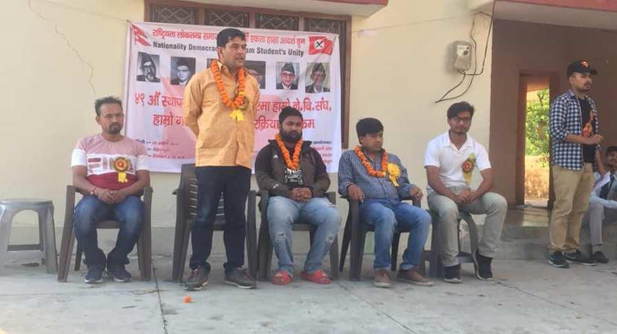 भारतको देहरादुनमा नेविसंघले मनायो स्थापना दिवस