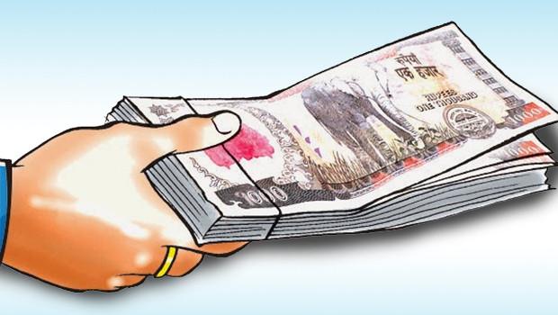 राष्ट्र बैंकले १० असोजदेखि नयाँ नोट बाँड्ने
