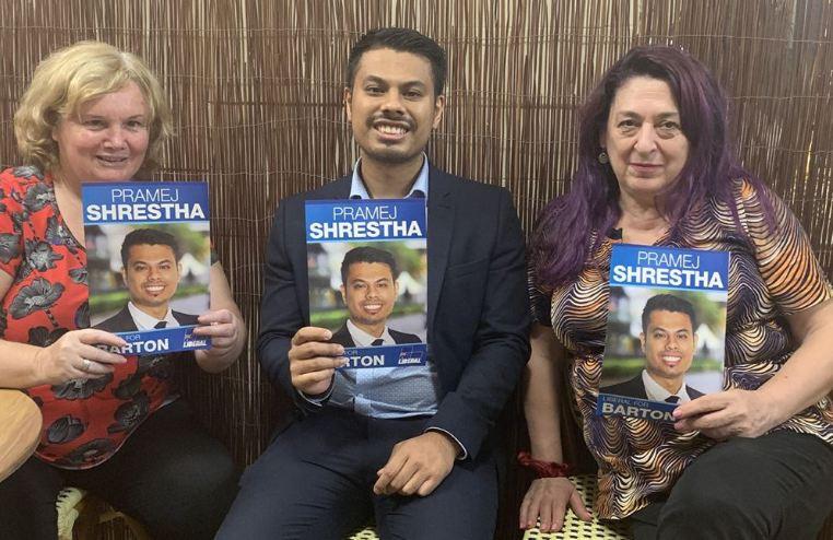 अस्ट्रेलियाली राजनीतिमा नेपालीको पहुँच