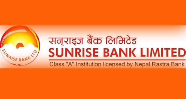 सनराइज बैंकद्वारा टेकु अस्पताललाई पीपीई हस्तान्तरण