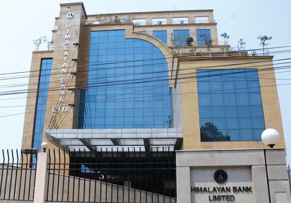 हिमालयन बैंक : सञ्चालन र कर्मचारी खर्च घट्यो, नाफा बढ्यो