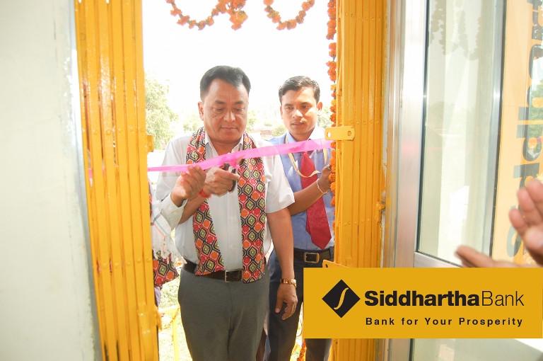 बाँकेको खजुरामा सिद्धार्थ बैंक