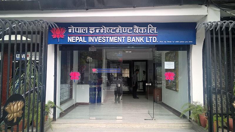 नेपाल इन्भेस्टमेन्ट बैंक : चरमबिन्दुमा पुगेकै हो त ?
