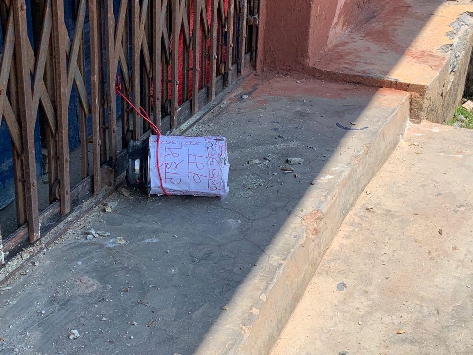 गाउँपालिकाको कार्यालयमा राखिएकाे बम डिस्पाेज