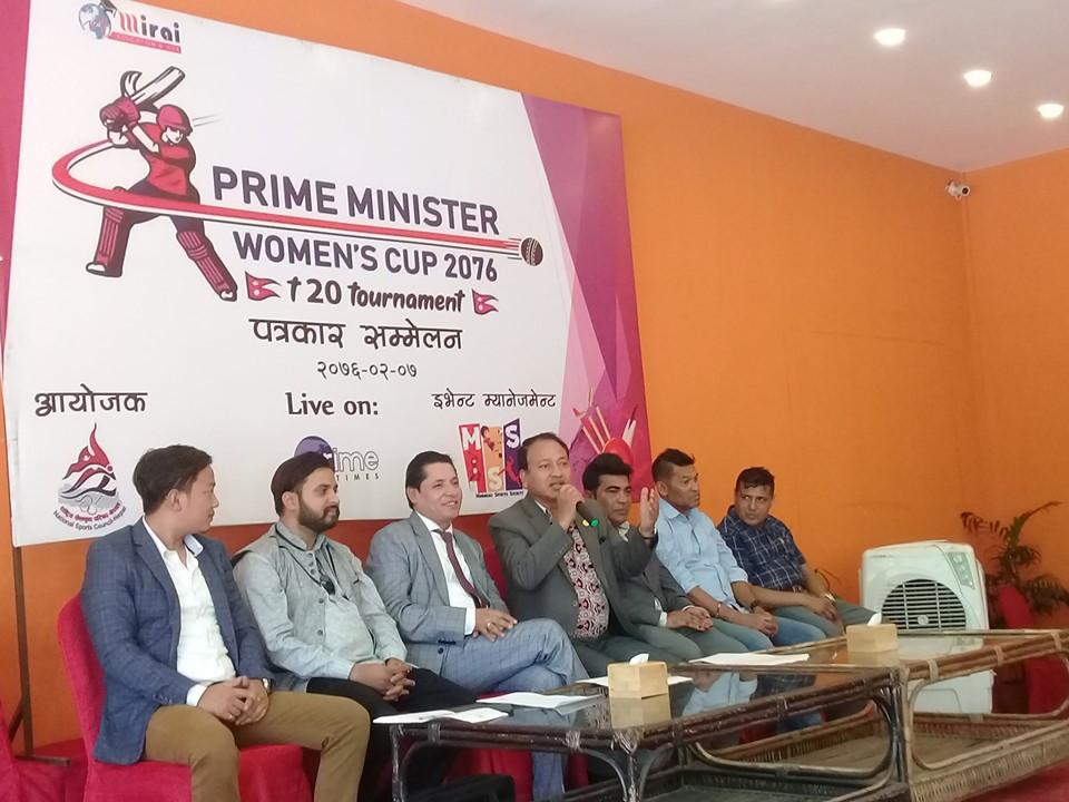 जेठ अन्तिम साताबाट प्रधानमन्त्री महिला टी–ट्वेन्टी प्रतियोगिता