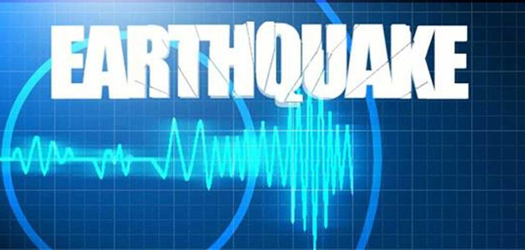 लमजुङ केन्द्रविन्दु बनाएर भूकम्पको धक्का