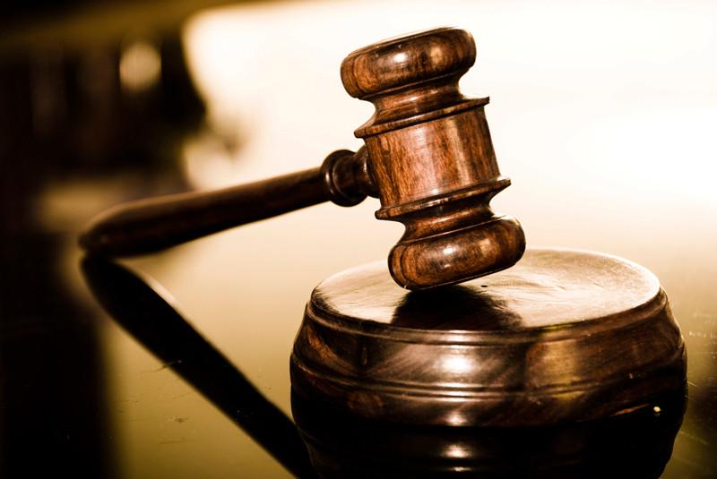 सामूहिक बलात्कारको मुद्दामा १२ वर्ष कैद