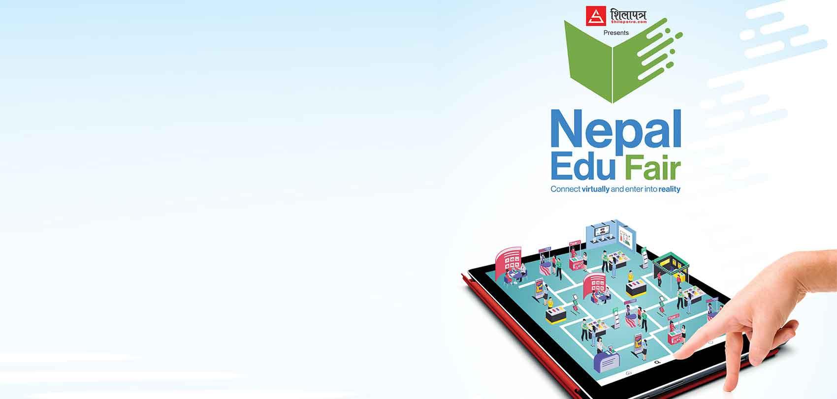 'भर्चुअल'  कक्षामा जोडिए ५८ हजार विद्यार्थी