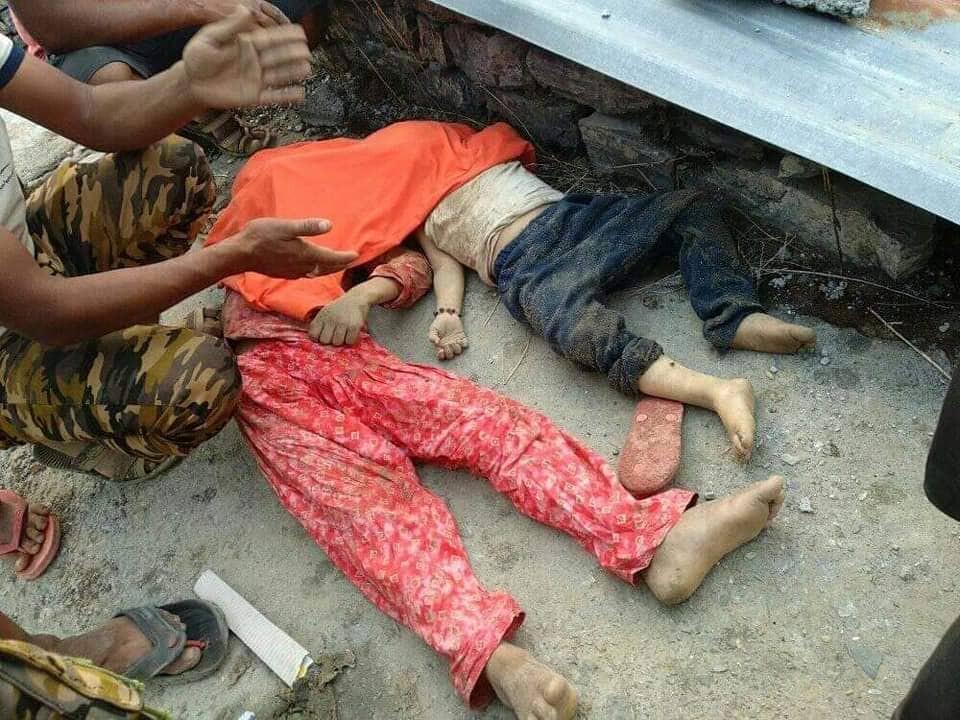 शौचालय भत्किँदा चार बालबालिकाको मृत्यु