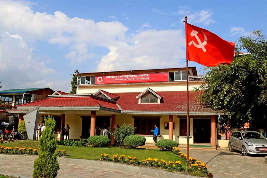 नेकपा र चिनियाँ कम्युनिस्ट पार्टीबीच सैद्धान्तिक बहस हुने