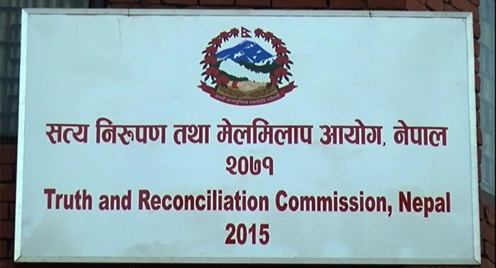 सत्यनिरूपण तथा मेलमिलाप आयोग आगामी साता