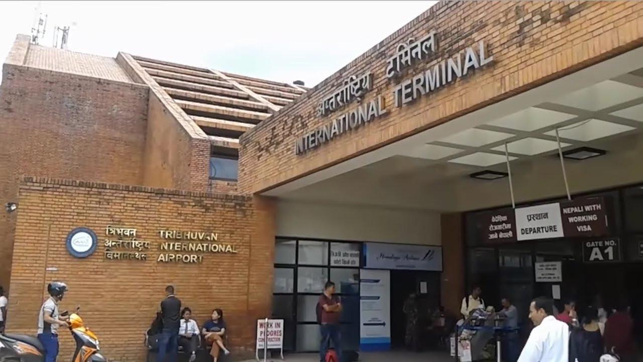 काेराेना त्रास: स्वागत र विदाई गर्न विमानस्थल नजान सरकारको अपिल