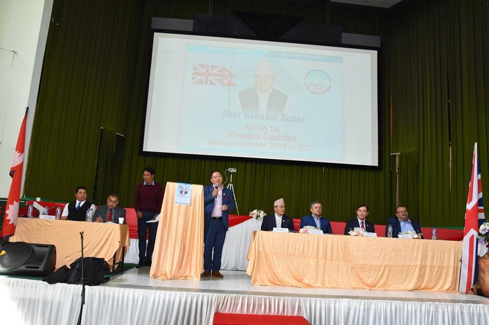 एनआरएन यूके अध्यक्ष पदमा शेर सुनारको दाबी