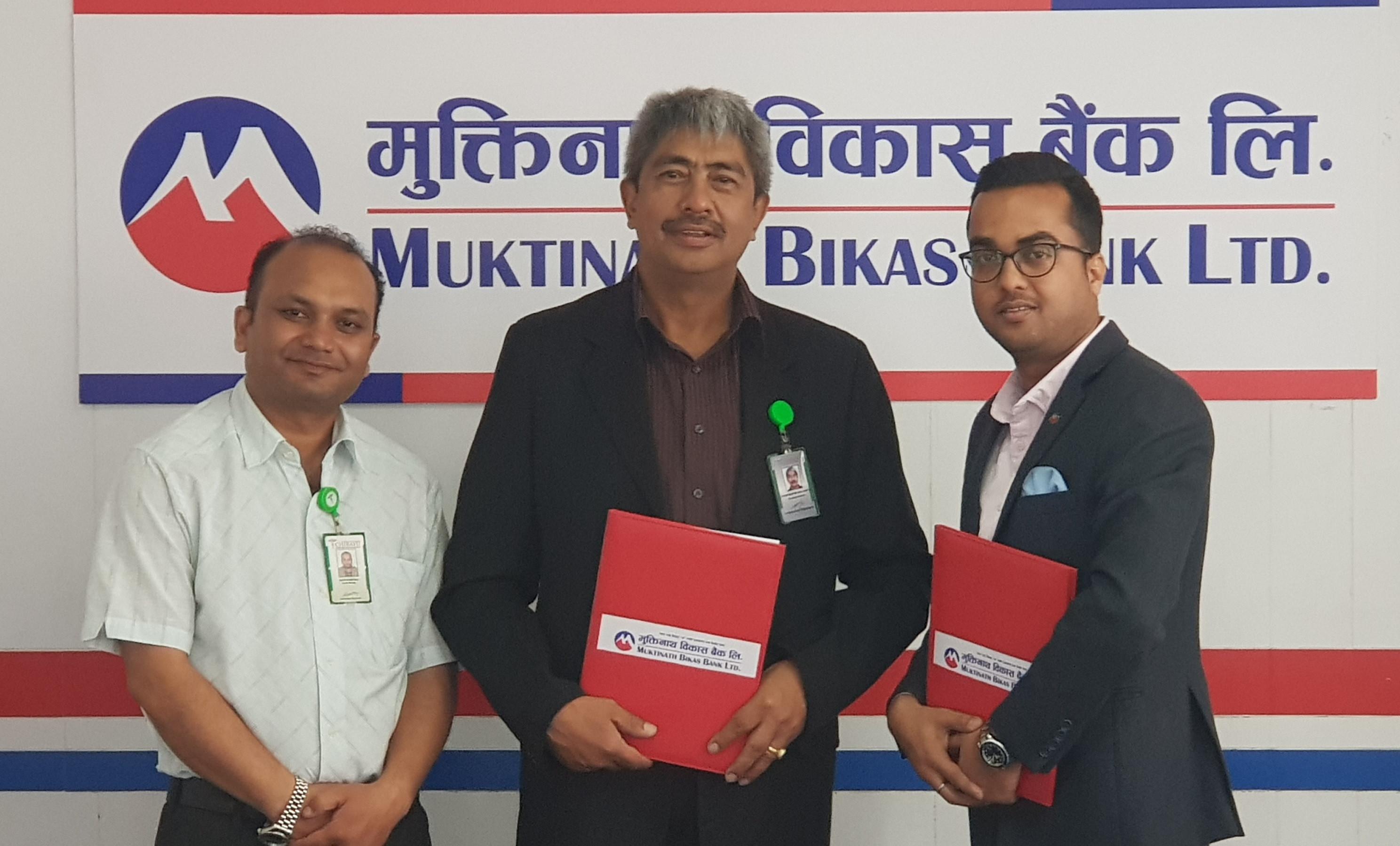 मुक्तिनाथ विकास बैंक र चिरायु अस्पतालबीच सहकार्य