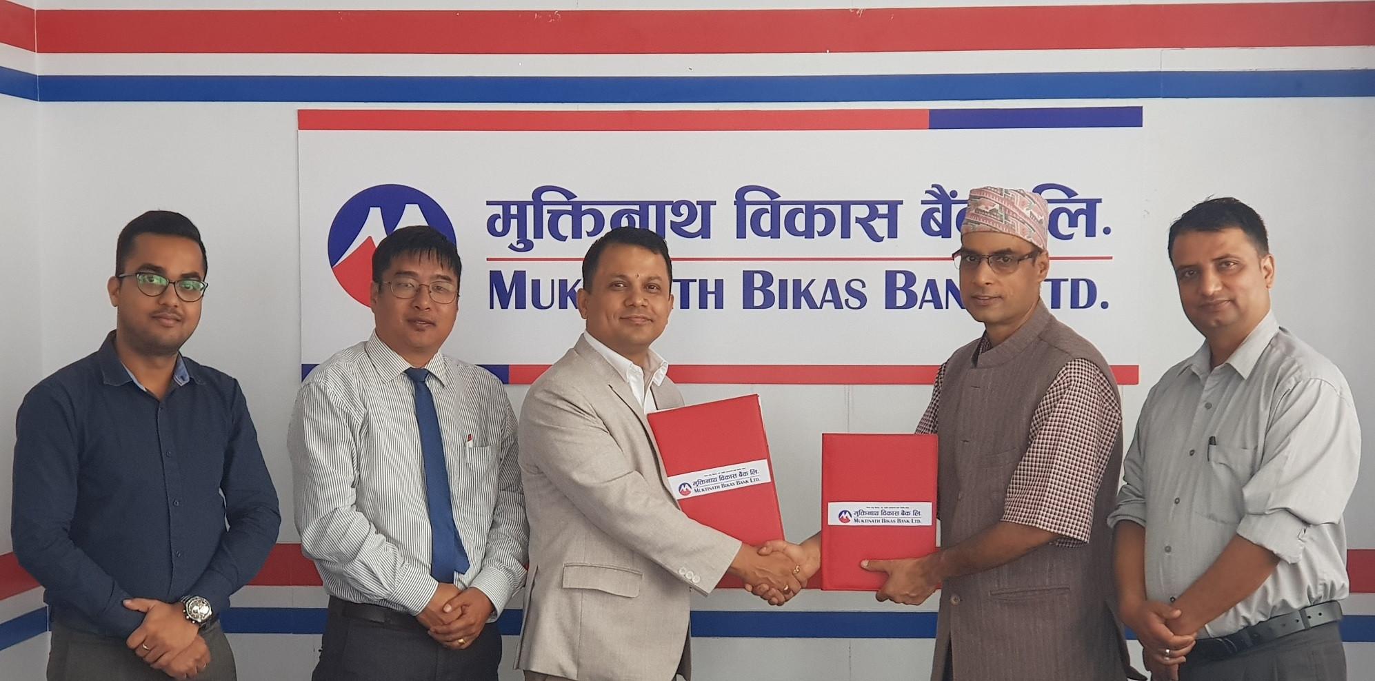 मुक्तिनाथ विकास बैंकका ग्राहकलाई ॐ समाज डेण्टल हस्पिटलमा १५ प्रतिशत छुट