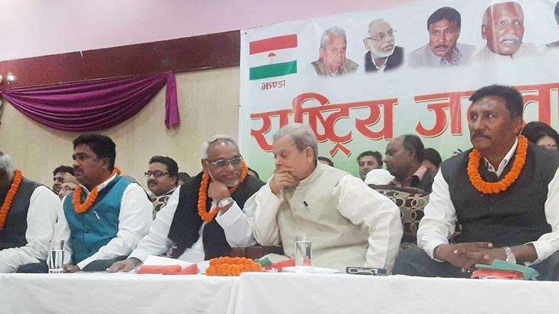 दोधारमा राजपा : कांग्रेससँग मोर्चाबन्दी कि समाजवादीसँग एकीकरण ?