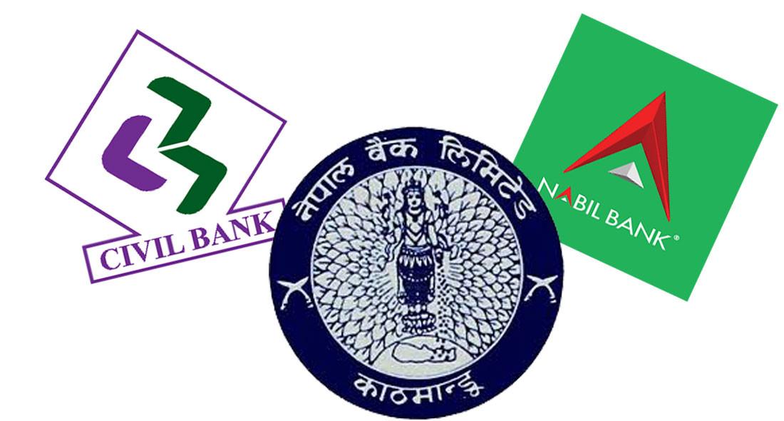 बैंक मर्जरः नेपाल बैंक ताक्दै सिभिल र नविल