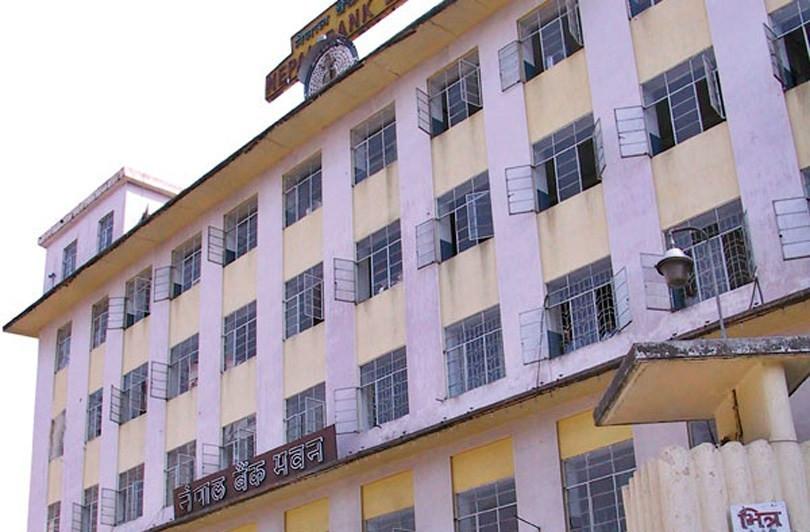 नेपाल बैंकले २५ प्रतिशत लाभांश दिने