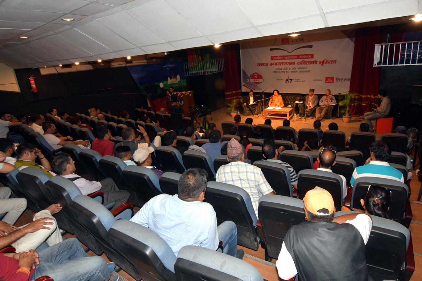 स्रष्टासँग शिलापत्र दोस्रो शृंखला : समाज रुपान्तरणमा कविताको भूमिकामाथि छलफल