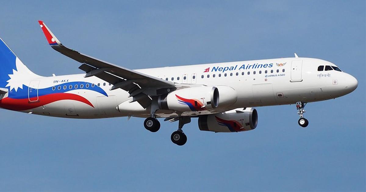 नेपाल एयरलाइन्सका २३ पाइलटले दिए सामूहिक राजीनामा