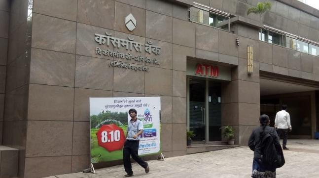 भारतमा बैंक ह्याक गरेर दुई दिनमा निकालिएको थियो ९४ करोड