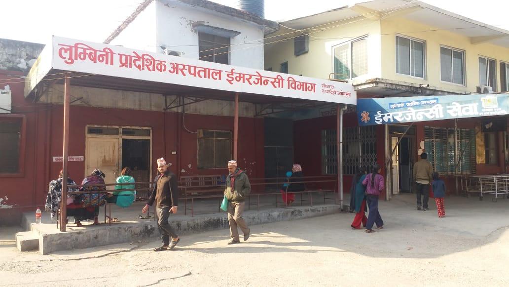 सय वर्ष पुरानो लुम्बिनी प्रादेशिक अस्पतालको बिजोग