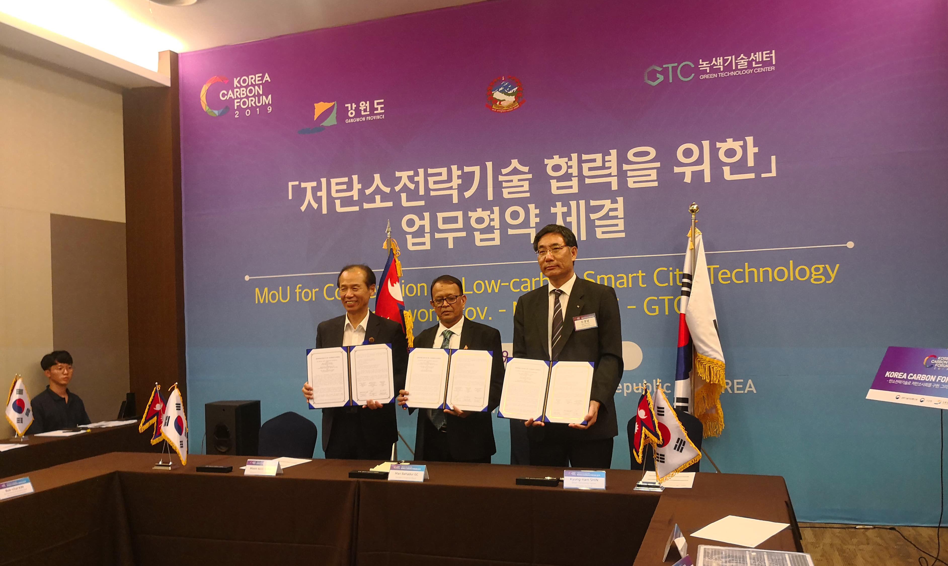 पोखरा महानगर र कोरियाको ग्यांवोन प्रान्तबीच साझेदारी सम्झौता