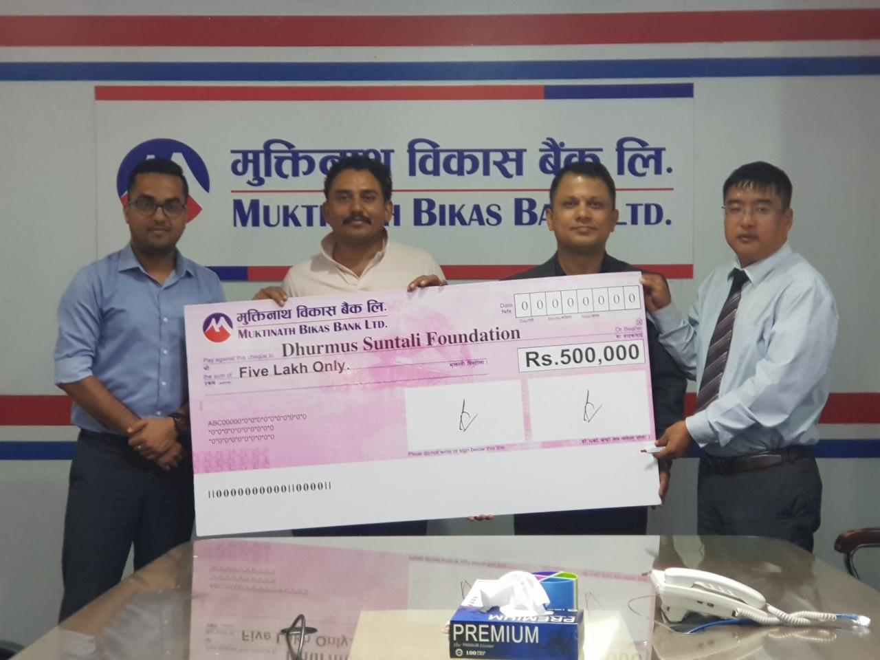 धुर्मुस सुन्तली फाउण्डेसनलाई मुक्तिनाथ विकास बैंकको ५ लाख सहयोग