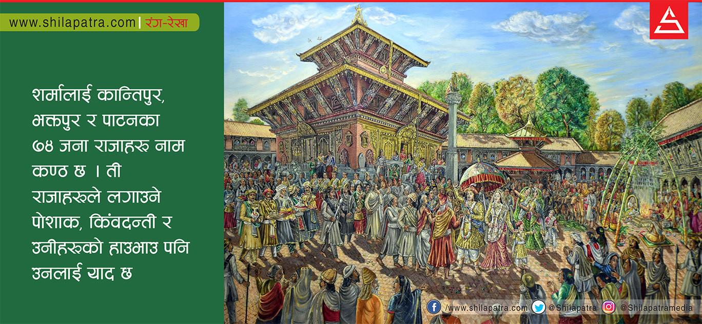 क्यानभासमा हजार वर्षअघिको नेपाल