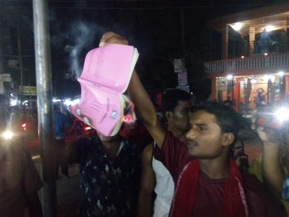 राजपाका कार्यकर्ताले संविधान जलाउँदा सुरक्षाकर्मी मुकदर्शक बने