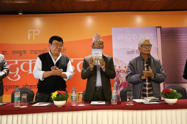 बजारमा नेपालीका ज्योति 'सन्दुक रुइत'