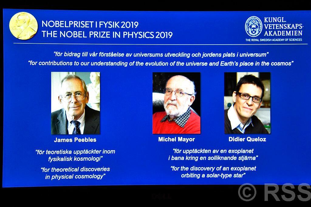 नोबेल पुरस्कारः भौतिकशास्त्र र चिकित्साशास्त्रको निर्णय सार्वजनिक