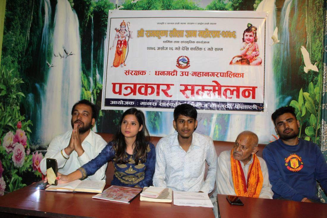 आजदेखि धनगढीमा रामकृष्ण लीला महोत्सव हुँदै