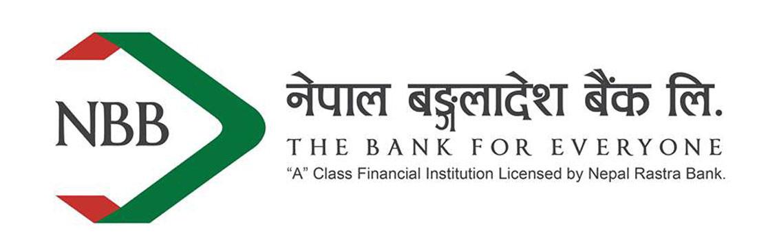 एनबी बैंकः लाभांश घोषणा हुन बाँकी, किन बढ्दैछ मूल्य ? (समग्र विश्लेषण)