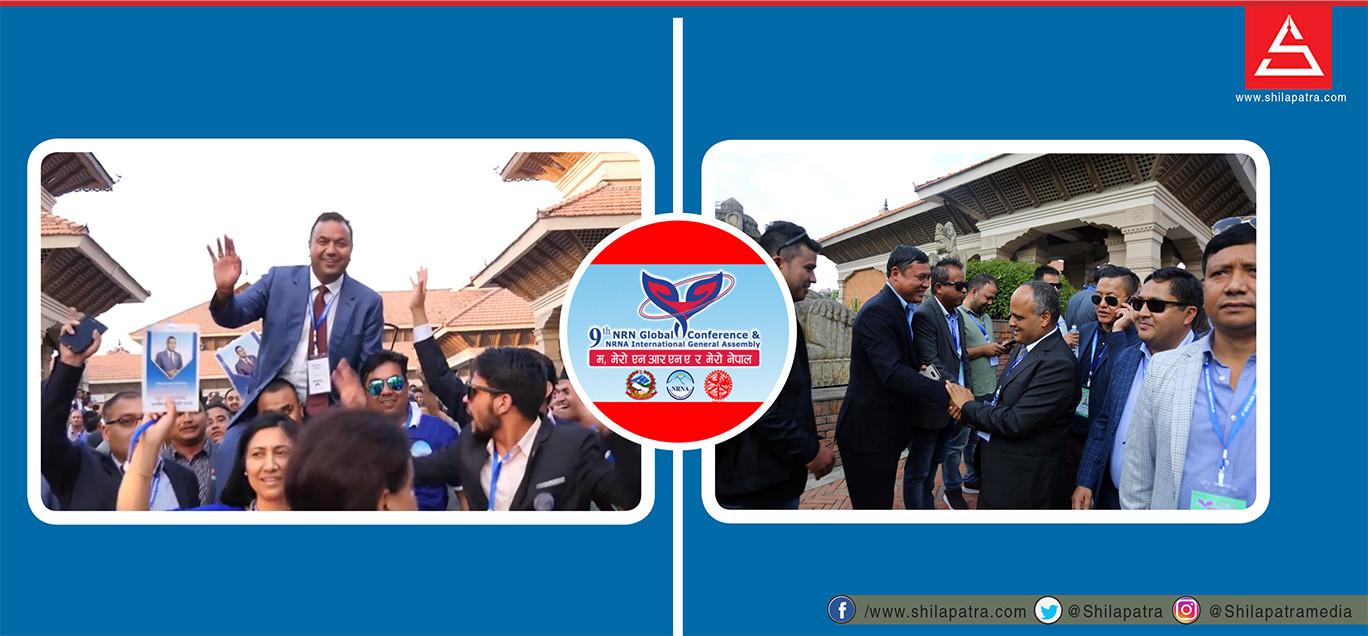 हायातमा एनआरएनए रमिताः अधिवेशन कि पिकनिक ?