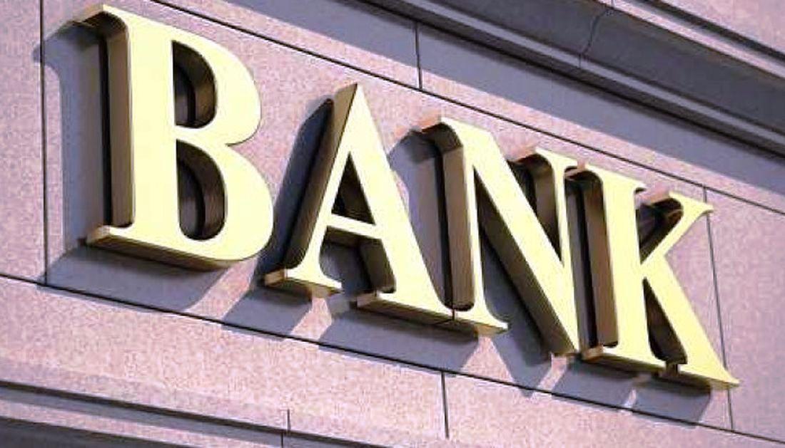 कर्णालीकाे एक स्थानीय तहमा अझै बैंक पुगेनन्