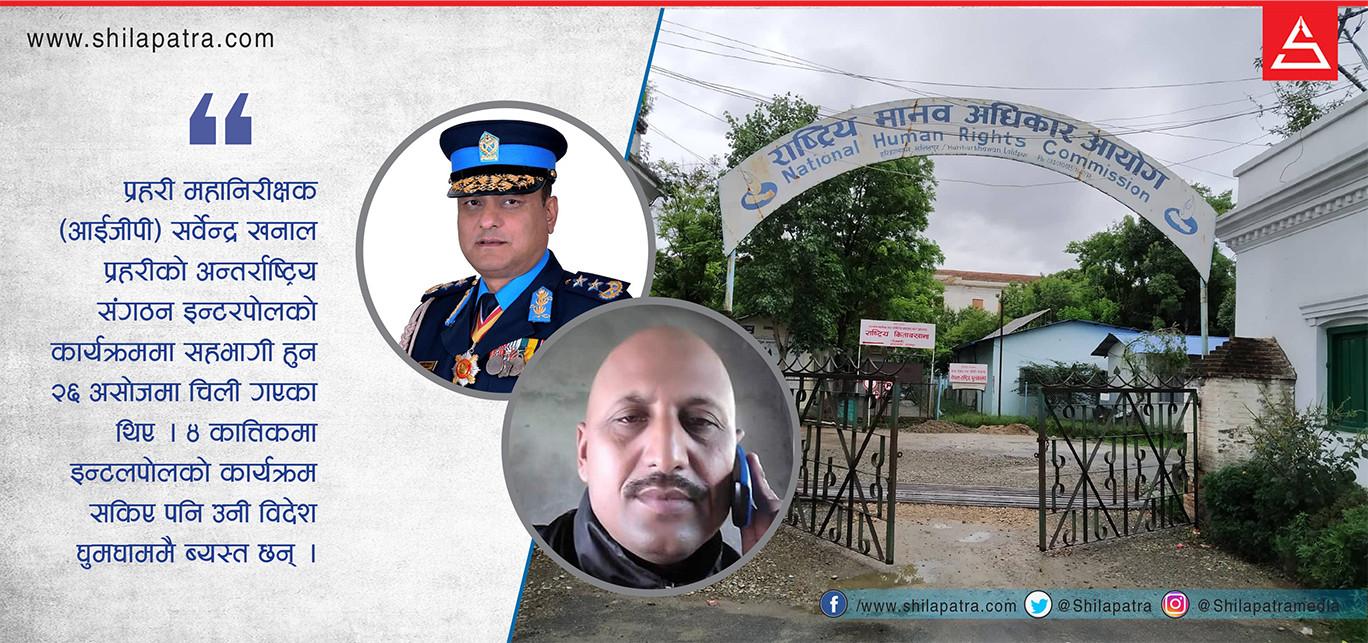 आईजीपीकै निर्देशनमा कुमार पौडेलको हत्या