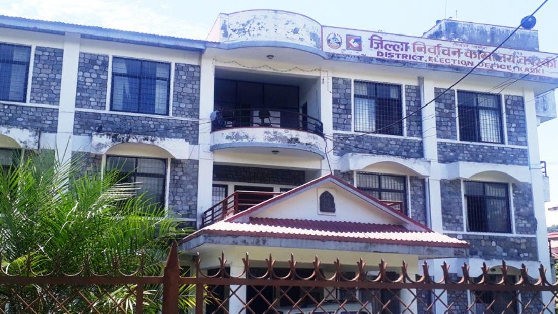 कास्कीमा २५ उम्मेदवार चुनावी मैदानमा, ११ जना स्वतन्त्र