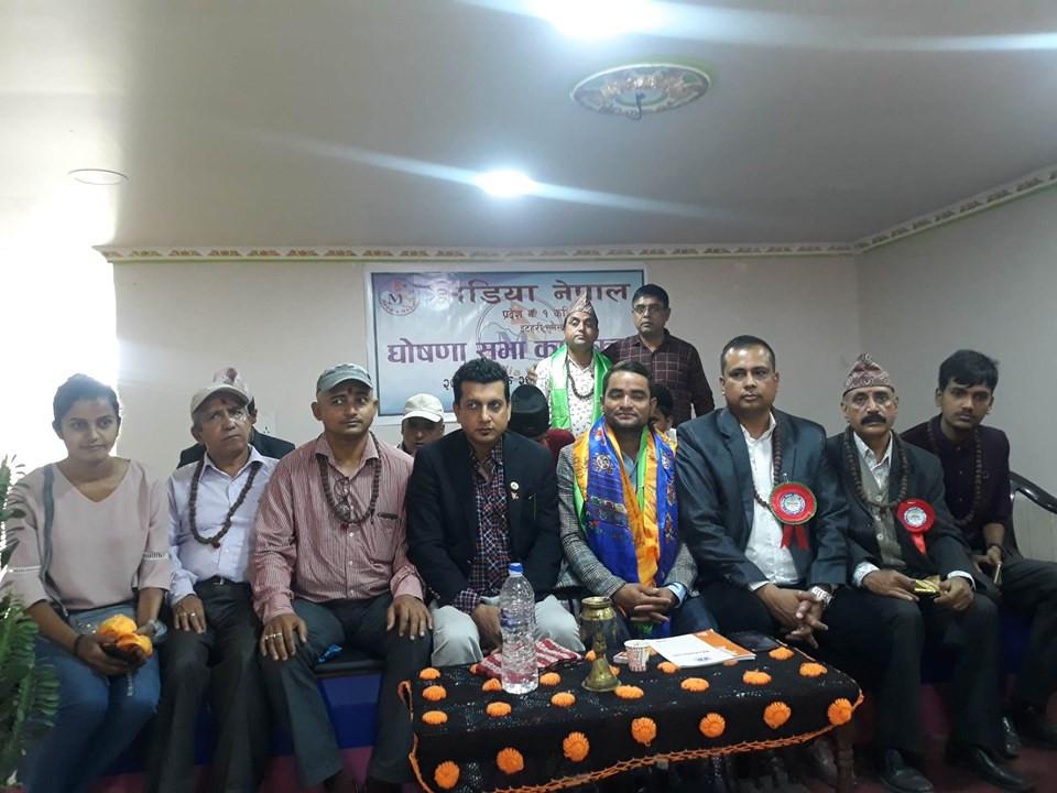 मिडिया नेपाल प्रदेश १ कमिटी घोषणा, अध्यक्षमा विजय राउत