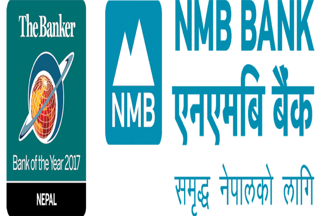 एनएमबी बैंकः ३५ प्रतिशत लाभांश घोषणा, सेयर किन्नु कति उचित ? (समग्र विश्लेषण)