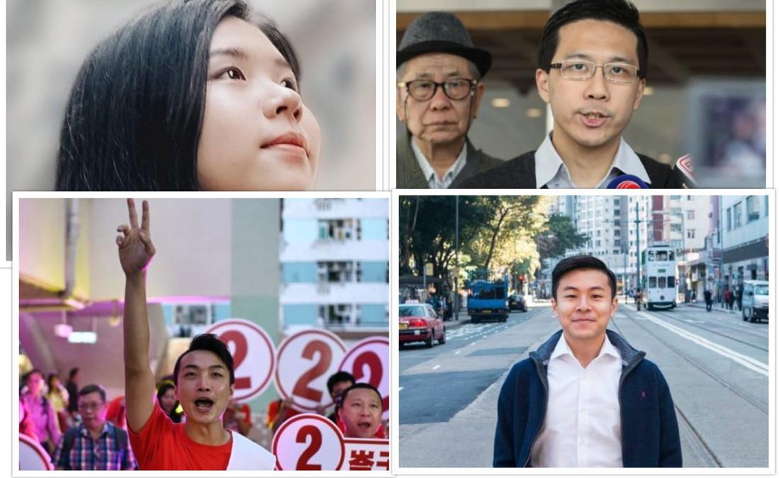 हङकङका चार क्रान्तिकारी जसले चीन पक्षधर राजनीतिज्ञलाई पछारे