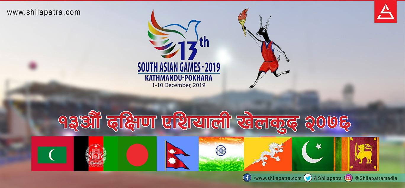 बक्सिङमा मिनुले जिताइन् नेपाललाई स्वर्ण पदक