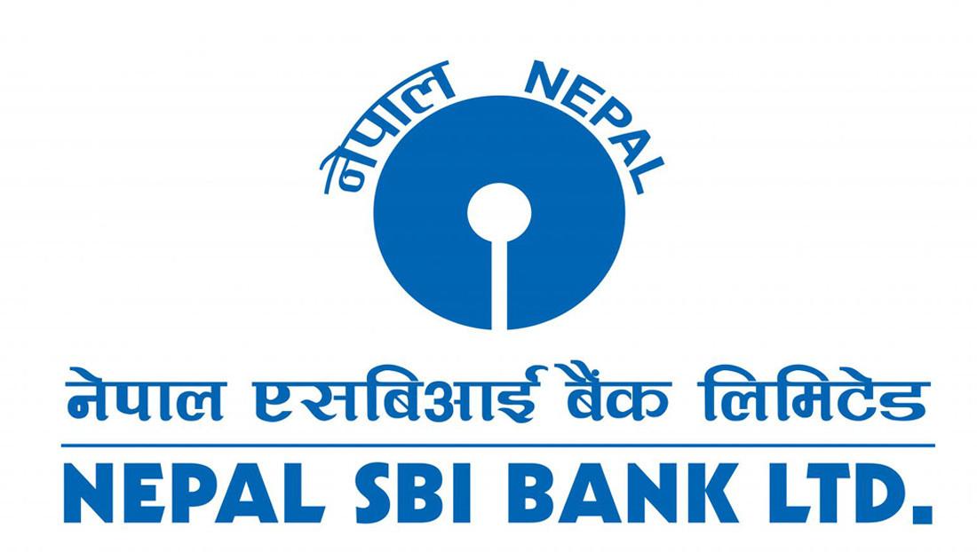 एसबीआई बैंकः सावधानीपूर्वक कर्जा विस्तार, लाभांश पछि के होला सेयर मूल्य ? (समग्र विश्लेषण)